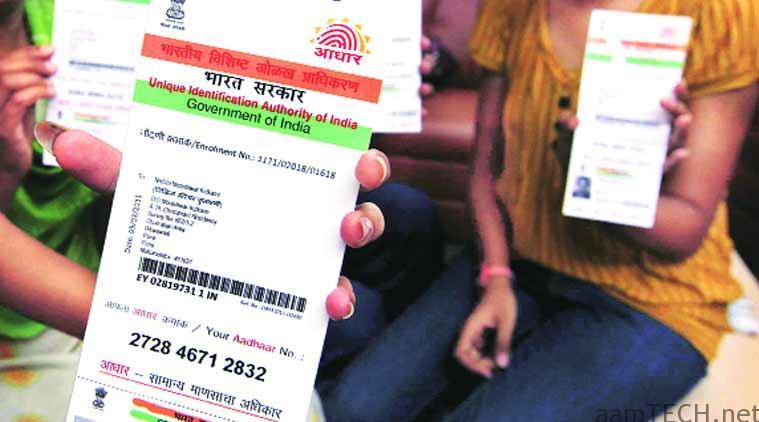 Adhar card -indianexpress