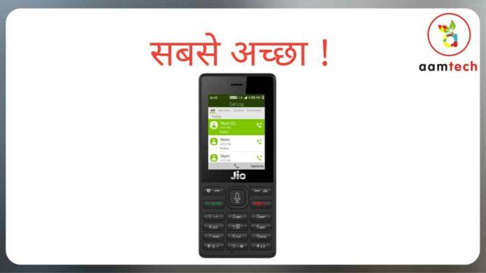 Jio Sold 40 Million Units India
