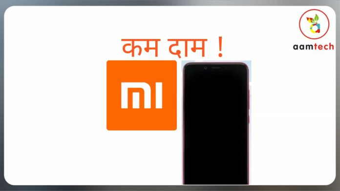 xiaomis-cheapest-phone-redmi-s2-coming-soon