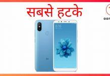 Xiaomi Mi A2 Release Date India