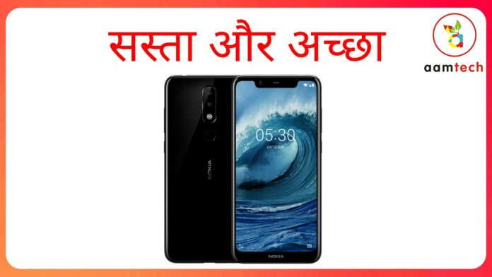 Nokia X5 Price Specifications and Release Date In India