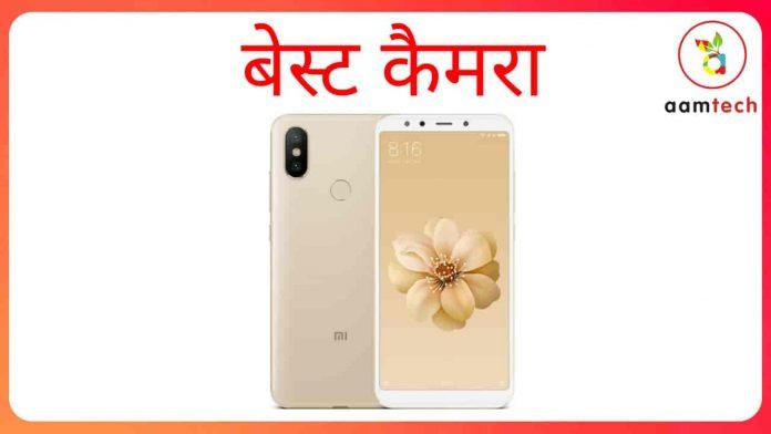 Xiaomi Mi A2 Price and Release Date In India