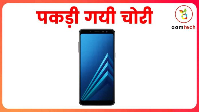Samsung Galax A8 Plus 2018 Price, Specifications in India