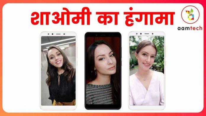 Upcoming Xiaomi Phones in India, Best Phones From Xiaomi