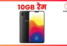 Vivo X23 Price, Specifications and Release Date In India