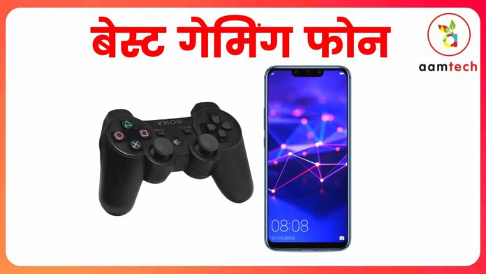 Best Gaming Phone Under 20000 in India