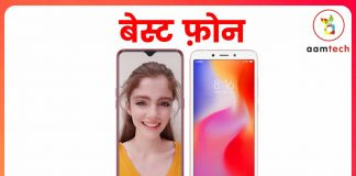 Best Phone Under 10000 in India
