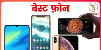 Best Phone Under 40000 in India