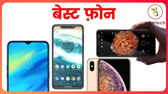 Best Phone Under 40000 in India