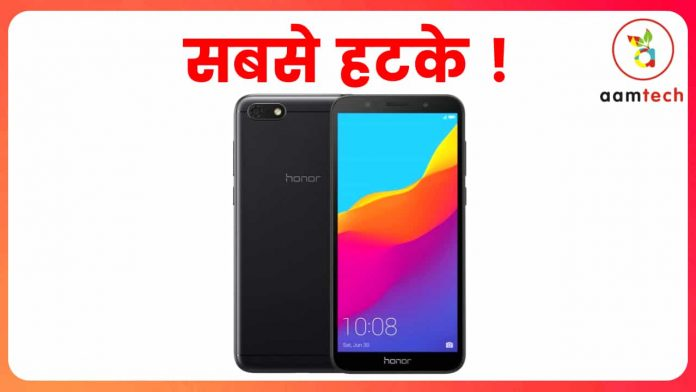 Honor 7s Price Specifications and Release Date in India 2