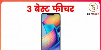 Honor Play Price Specifications and Features in India
