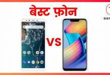 Xiaomi Mi A2 vs Honor Play Price, Specifications and Price, Honor Play vs Mi A2 Which is best