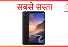 Xiaomi Mi Max 3 Price Specifications and Release Date in India 2