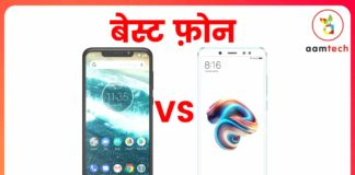 Moto One Power VS Redmi Note 5 Pro Camera, Price, and Specifications मोटो वन पॉवर vs रेडमी नोट 5 प्रो