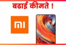 Xiaomi Price Hike on Redmi 6, Redmi 6A Mi tv 4C and Mi Tv 4A pro