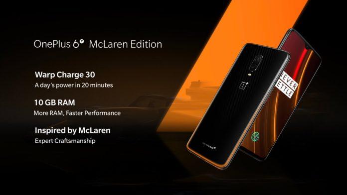 वनप्लस लाया 10GB रैम वाला फ़ोन, जानें क्या है खूबियाँ ! वनप्लस मैकलारेन एडिशन OnePlus McLaren Edition