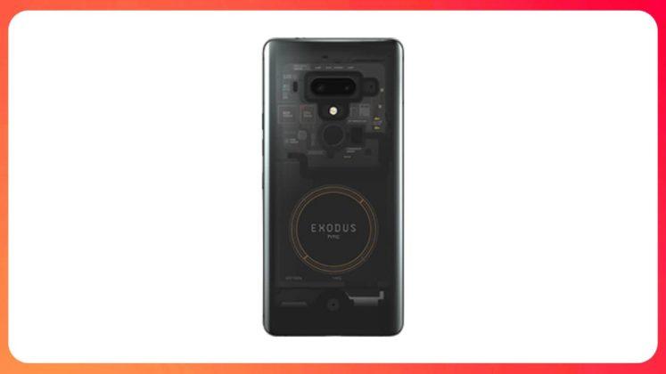 साल 2018 के 5 सबसे अनोखे फ़ोन, जो आपने नहीं देखें ! एचटीसी एक्सोदस वन