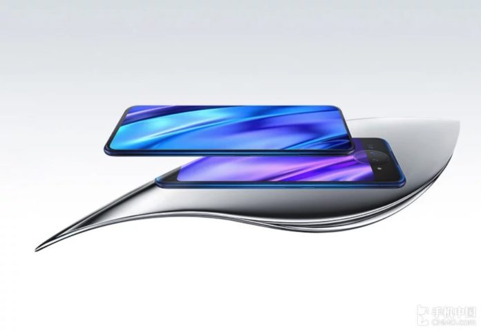 2 डिस्प्ले वाला फ़ोन विवो नेक्स 2 आ रहा है ! Vivo Nex 2 India Release Date Vivo Nex 2 GSMArena