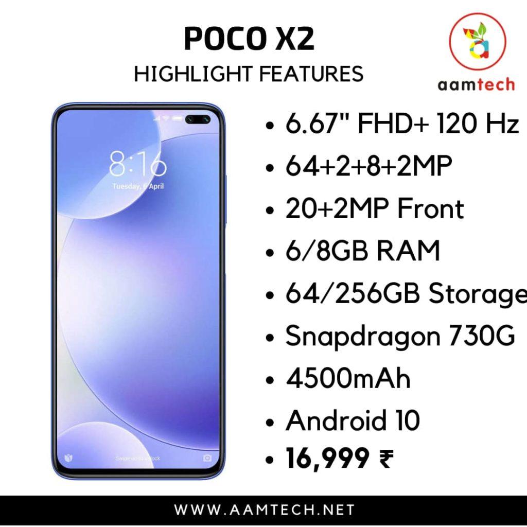 टॉप 5 बेस्ट फोन 20 हजार के अंदर Poco X2