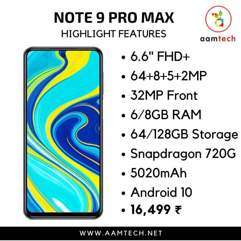टॉप 5 बेस्ट फोन 20 हजार के अंदर Redmi Note 9 Pro Max